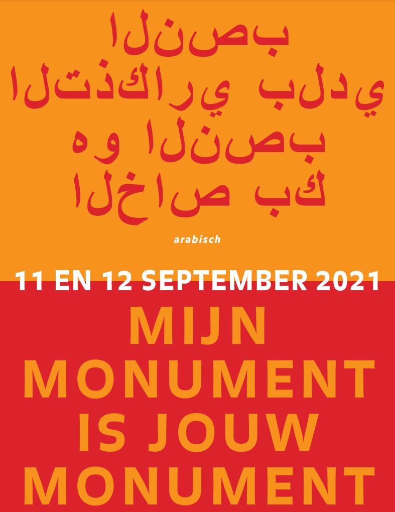 Jaarthema2021_Arabisch